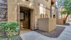 Photo of 1920 E Bell Road, Unit 1172, Phoenix, AZ 85022 (MLS # 5848059)