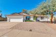 Photo of 3308 W Mescal Street, Phoenix, AZ 85029 (MLS # 5848165)