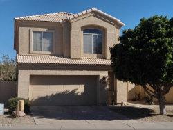 Photo of 971 N Florence Drive, Chandler, AZ 85226 (MLS # 5848208)