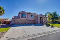 Photo of 15319 W Desert Mirage Drive, Surprise, AZ 85379 (MLS # 5848235)
