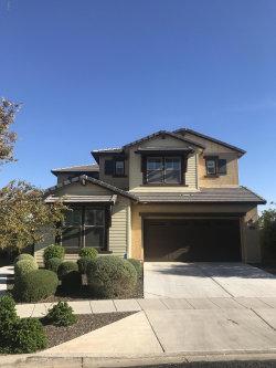 Photo of 12253 N 151st Drive, Surprise, AZ 85379 (MLS # 5848248)