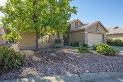 Photo of 15531 W Verde Lane, Goodyear, AZ 85395 (MLS # 5848334)