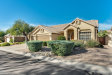 Photo of 12932 E Sahuaro Drive, Scottsdale, AZ 85259 (MLS # 5848479)
