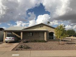 Photo of 2150 E Gretta Place, Phoenix, AZ 85022 (MLS # 5848572)