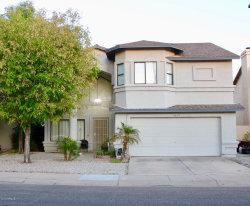 Photo of 4629 N 100th Avenue, Phoenix, AZ 85037 (MLS # 5848680)