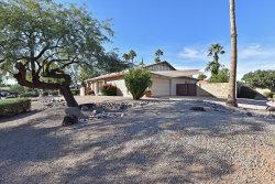 Photo of 12254 N 59th Street, Scottsdale, AZ 85254 (MLS # 5848695)
