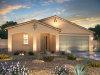 Photo of 18788 W Yucatan Drive, Surprise, AZ 85388 (MLS # 5848790)