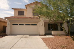 Photo of 4220 N Dania Court, Litchfield Park, AZ 85340 (MLS # 5848851)