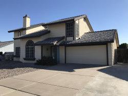 Photo of 5647 W Villa Theresa Drive, Glendale, AZ 85308 (MLS # 5849023)