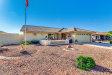 Photo of 11011 E Knowles Avenue, Mesa, AZ 85209 (MLS # 5849100)