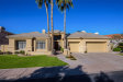 Photo of 11758 E Terra Drive, Scottsdale, AZ 85259 (MLS # 5849197)