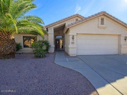 Photo of 2951 N 154th Drive, Goodyear, AZ 85395 (MLS # 5849368)