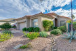 Photo of 9337 N 115th Street, Scottsdale, AZ 85259 (MLS # 5849506)
