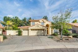 Photo of 9429 S Palm Drive, Tempe, AZ 85284 (MLS # 5849698)