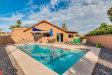 Photo of 14667 N Love Court, Fountain Hills, AZ 85268 (MLS # 5849928)