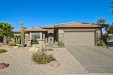 Photo of 17102 W Gable End Lane, Surprise, AZ 85387 (MLS # 5850809)