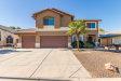 Photo of 1314 S Palm Street, Gilbert, AZ 85296 (MLS # 5851099)