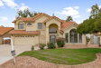 Photo of 5620 E Saint John Road, Scottsdale, AZ 85254 (MLS # 5851983)
