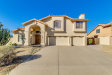 Photo of 13080 N 102nd Place, Scottsdale, AZ 85260 (MLS # 5852878)