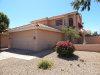 Photo of 8061 W Paradise Drive, Peoria, AZ 85345 (MLS # 5853514)