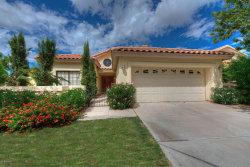 Photo of 8866 S Grandview Drive, Tempe, AZ 85284 (MLS # 5853547)