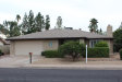 Photo of 1453 W Juanita Avenue, Mesa, AZ 85202 (MLS # 5854827)