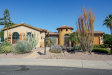 Photo of 404 E Lynx Way, Chandler, AZ 85249 (MLS # 5855194)