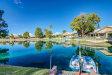 Photo of 10514 W Tonopah Drive, Peoria, AZ 85382 (MLS # 5855576)