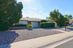 Photo of 1707 W Eva Street, Phoenix, AZ 85021 (MLS # 5855651)