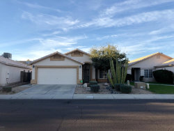 Photo of 3570 W Sands Drive, Glendale, AZ 85310 (MLS # 5855954)