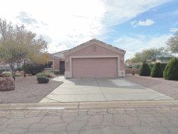 Photo of 10545 W Buena Vista Drive, Arizona City, AZ 85123 (MLS # 5856036)