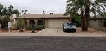 Photo of 3409 S Bala Drive S, Tempe, AZ 85282 (MLS # 5856056)