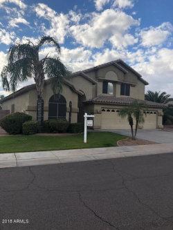 Photo of 6129 E Danbury Road, Scottsdale, AZ 85254 (MLS # 5856212)
