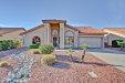 Photo of 9435 W Tonto Lane, Peoria, AZ 85382 (MLS # 5856401)