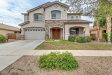 Photo of 8415 W Myrtle Avenue, Glendale, AZ 85305 (MLS # 5856562)