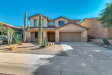 Photo of 15963 N 102nd Place, Scottsdale, AZ 85255 (MLS # 5857046)
