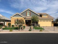 Photo of 4266 E Dwayne Street E, Gilbert, AZ 85295 (MLS # 5857127)