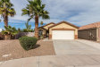 Photo of 838 E Saratoga Street, Gilbert, AZ 85296 (MLS # 5857237)