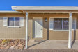 Photo of 412 N 105th Street, Mesa, AZ 85207 (MLS # 5857286)