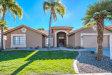 Photo of 1225 W Iris Drive, Gilbert, AZ 85233 (MLS # 5857354)