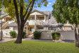 Photo of 1222 W Baseline Road, Unit 150, Tempe, AZ 85283 (MLS # 5857424)