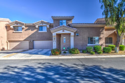 Photo of 15699 N 79th Lane, Peoria, AZ 85382 (MLS # 5857455)