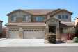 Photo of 212 N 235th Drive, Buckeye, AZ 85396 (MLS # 5857464)