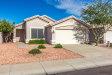 Photo of 3314 W Tina Lane, Phoenix, AZ 85027 (MLS # 5857471)