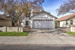 Photo of 10234 N 66th Lane, Glendale, AZ 85302 (MLS # 5857510)
