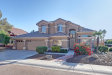 Photo of 5533 E Helena Drive, Scottsdale, AZ 85254 (MLS # 5857673)