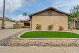 Photo of 949 N 85th Street, Scottsdale, AZ 85257 (MLS # 5858018)