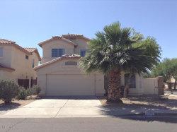 Photo of 2401 N 125th Drive, Avondale, AZ 85392 (MLS # 5858098)
