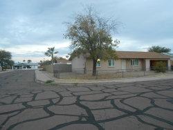Photo of 812 W Villa Rita Drive, Phoenix, AZ 85023 (MLS # 5858117)