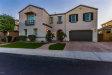 Photo of 18411 W Palo Verde Avenue, Waddell, AZ 85355 (MLS # 5859109)